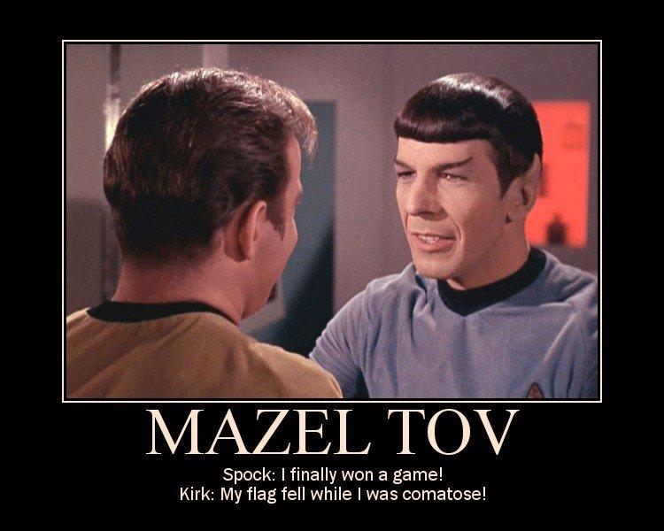 gw046-mazel_tov.jpg